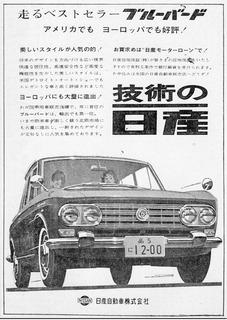 ファミリーカー.jpg
