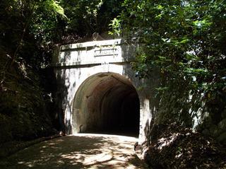 明治のトンネル.jpg