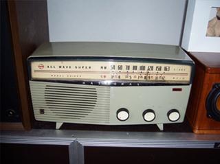 NATINAL RADIO.jpg