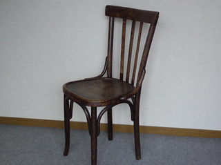 OLD CHAIR.jpg