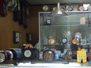 watch shop.jpg
